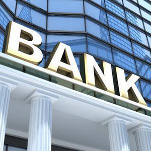 Банки Завьялово