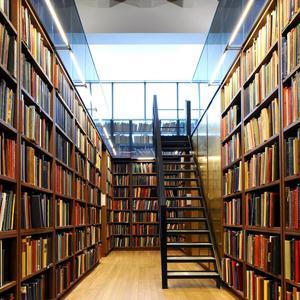 Библиотеки Завьялово