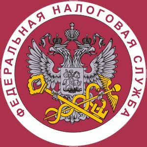 Налоговые инспекции, службы Завьялово