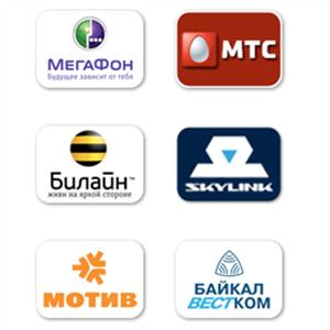 Операторы сотовой связи Завьялово