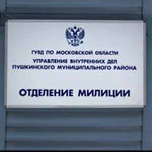 Отделения полиции Завьялово