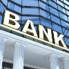 Банки в Завьялово