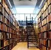 Библиотеки в Завьялово