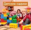 Детские сады в Завьялово