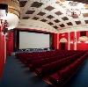 Кинотеатры в Завьялово