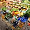 Магазины продуктов в Завьялово