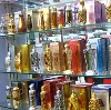 Парфюмерные магазины в Завьялово