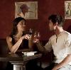 Рестораны, кафе, бары в Завьялово