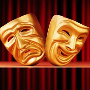 Театры Завьялово